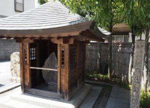 辻の碑(いしぶみ)伊丹市指定文化財