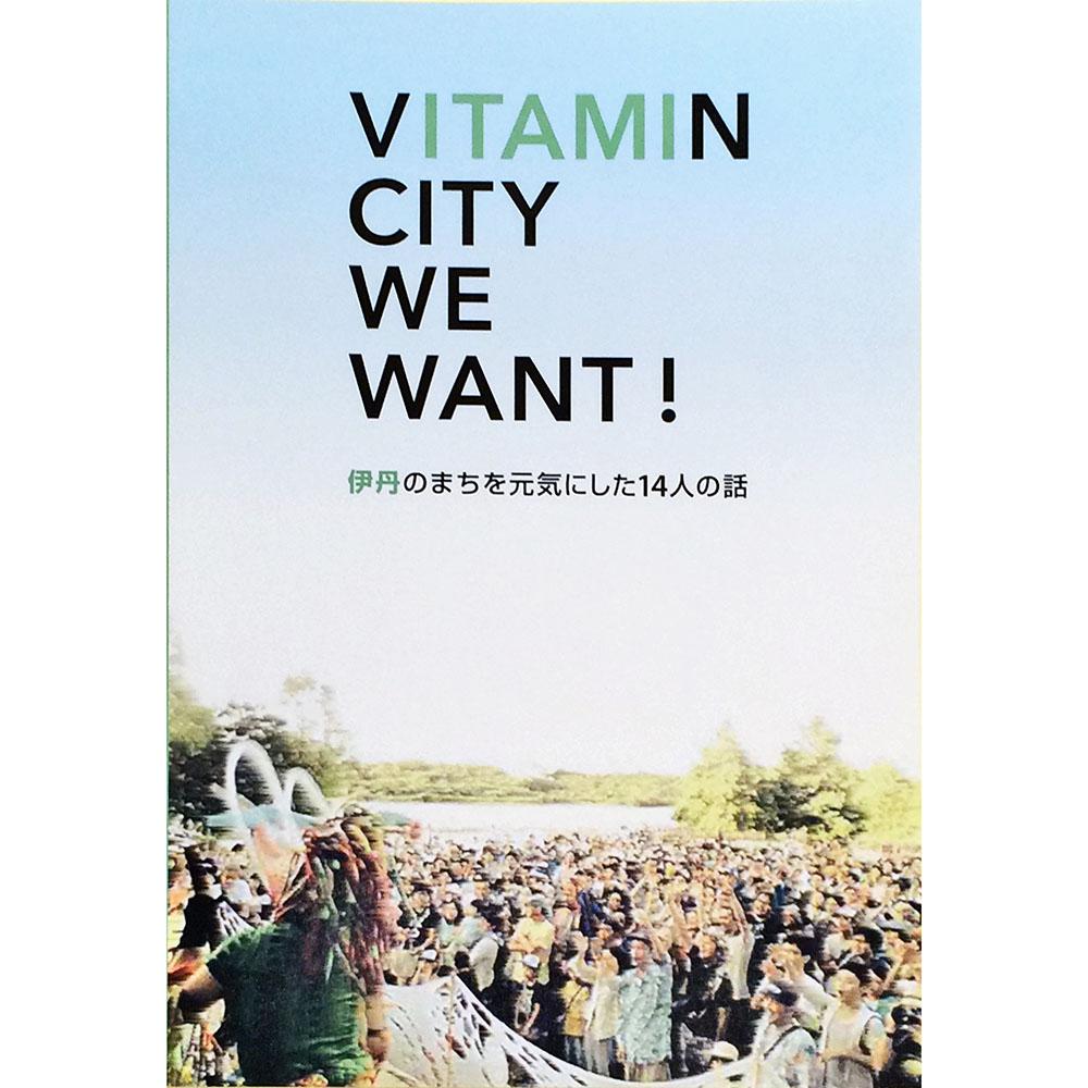 VITAMIN CITY WE WANT!