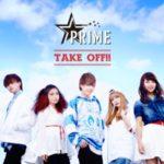PRIME 初CD「TAKE OFF!!」