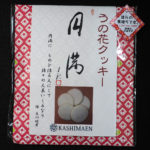 うの花クッキー「円満」