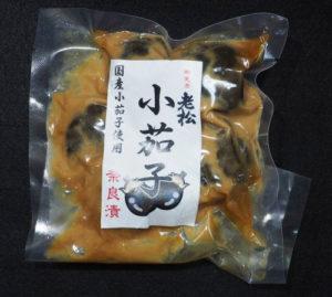 老松 奈良漬 小茄子(こなす)