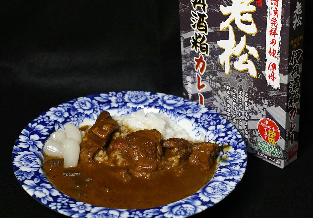 老松 伊丹酒粕カレー