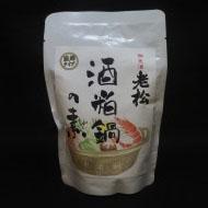 老松 酒粕鍋の素 (冬季限定)