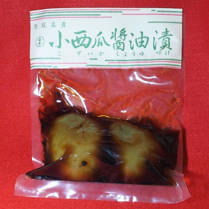 白雪 小西瓜(こずいか)醤油漬