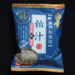 白雪 粕汁(鮭)