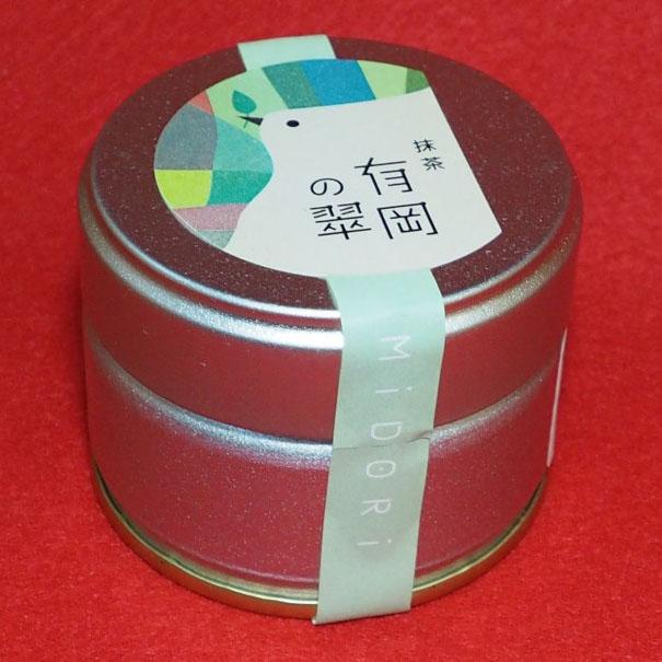 有岡の翠(缶入り)