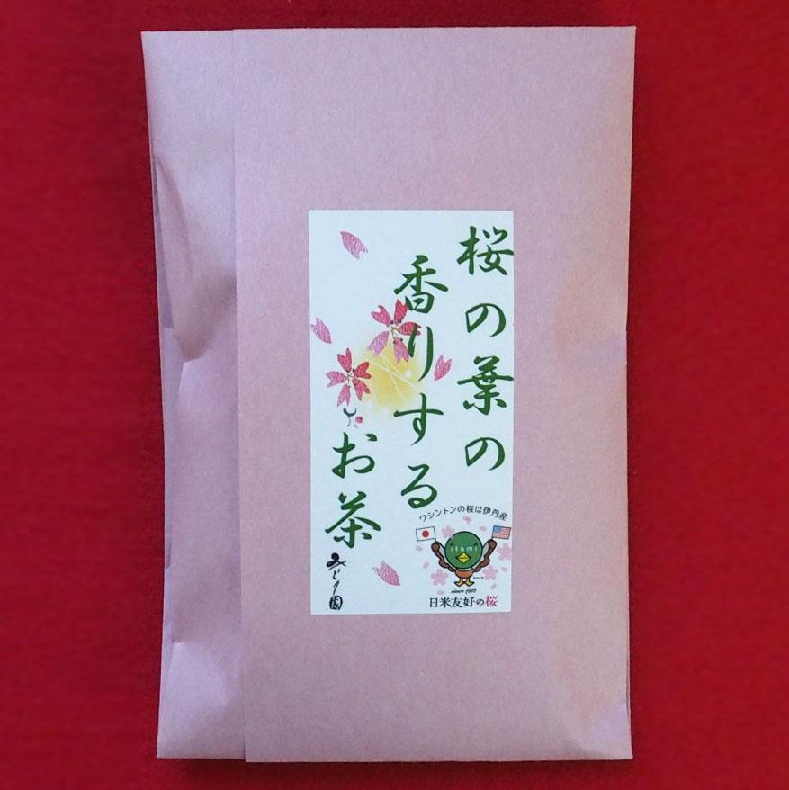 桜の葉の香りのするお茶