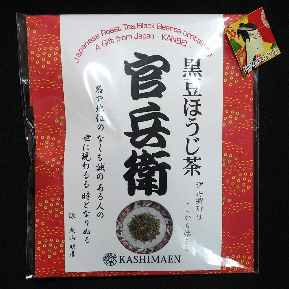 官兵衛 黒豆ほうじ茶
