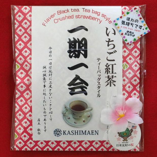いちご紅茶「一期一会」