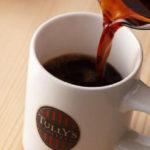 タリーズコーヒー伊丹店
