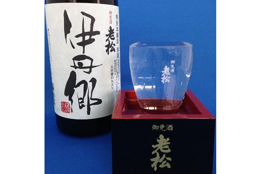伊丹老松酒造株式会社